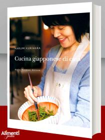 Libro: Cucina giapponese di casa di Kurihara Harumi