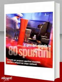 Libro: Il giro del mondo in 80 spuntini