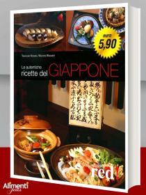 Libro: Le autentiche ricette del Giappone