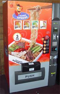 Distributore automatico di Ramen