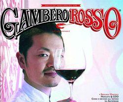 Hiro Shoda a Gambero Rosso