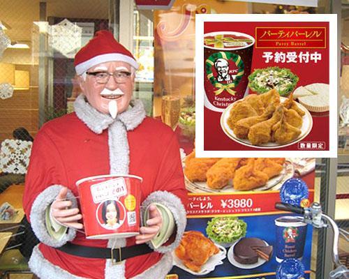 Natale in Giappone