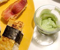 Wasabi e sushi