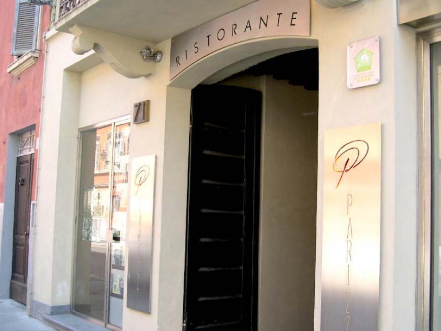 Ingresso ristorante Parizzi